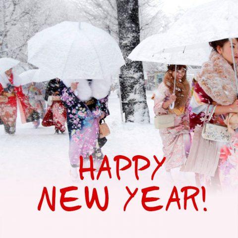 1633-blog-happy-new-year